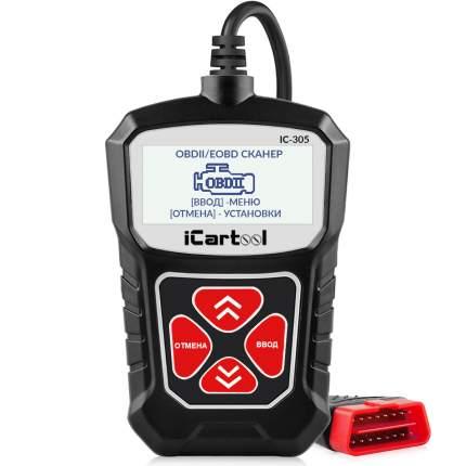 Портативный диагностический сканер по протоколу OBDII iCarTool IC-305