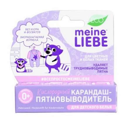 Кислородный карандаш-пятновыводитель для детского белья Meine Liebe, 35 г ML31134