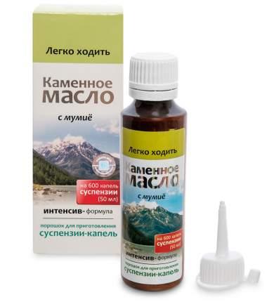 Порошок для суспензии Сашера-Мед каменное масло легко ходить с мумиё 3 г