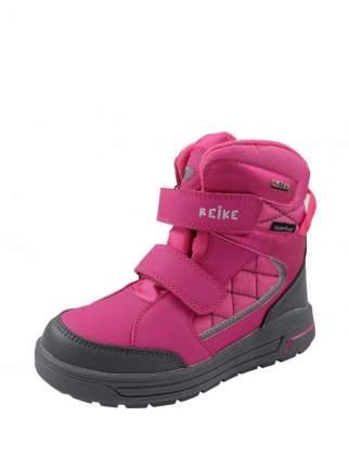 Ботинки демисезонные для девочки Reike Basic fuchsia, DG19-052 BS fuchsia, 41