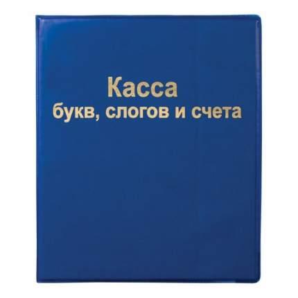 Касса букв, слогов и счета ПИФАГОР, А5, ПВХ, 129214