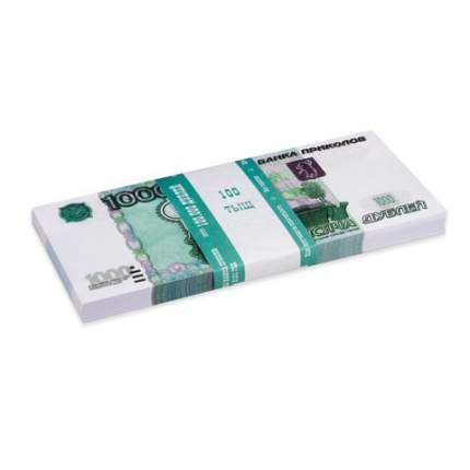 Деньги шуточные Филькина Грамота 1000 рублей