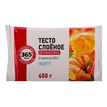 Тесто 365 дней Специальное слоеное дрожжевое замороженное 450 г