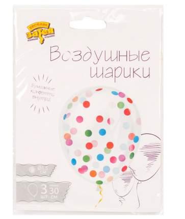 Набор шаров Веселая затея с конфетти круги тишью внутри 30 см 3 шт