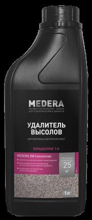 Удалитель высолов Medera 250 1л