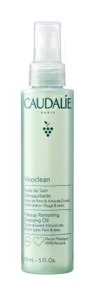 Средство для снятия макияжа Caudalie Vinoclean Makeup Removing Cleansing Oil
