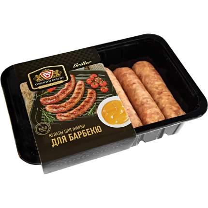 Купаты свиные Омский бекон охлажденные 570 г