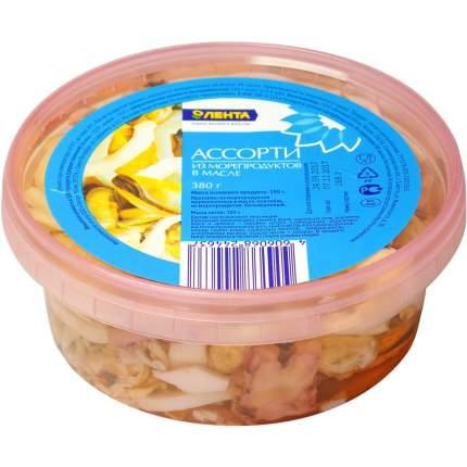 Ассорти Лента из морепродуктов в масле 380 г