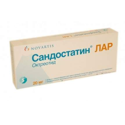 Сандостатин Лар микросферы для суспензии 20 мг