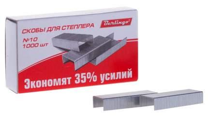 """Набор скоб для степлера Berlingo """"Perfect"""" (энергосберегающие) №10, 1000 штук"""