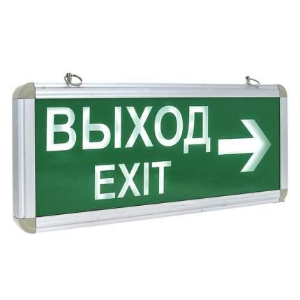"""Светильник аварийный EKF Proxima EXIT-202 """"Выход"""", двухсторонний EXIT-DS-202-LED"""