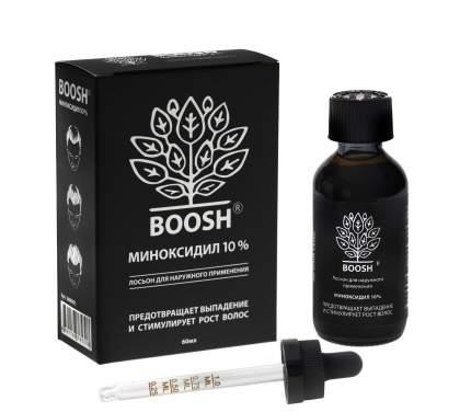 BOOSH 10% Лосьон от выпадения и для стимуляции роста волос. Миноксидил 10%