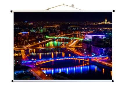 Экран для видеопроектора ПРО-ЭКРАН 130 на 100 см
