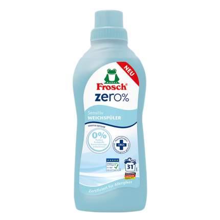 ФРОШ ZERO 0% Концентрированный ополаскиватель для белья Сенситив, 750 мл