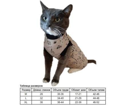 Водолазка для кошек трикотажная Osso M, Веселые коты