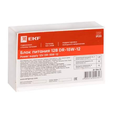 Блок питания 12В DR-15W-12 EKF PROxima