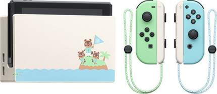 Игровая консоль Nintendo Switch Animal Crossing: New Horizons