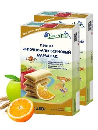 Печенье Fleur Alpine ЯБЛОЧНО-АПЕЛЬСИНОВЫЙ МАРМЕЛАД для всей семьи, 2 шт по 150 г
