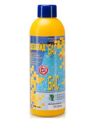 Дезинфицирующее средство для бассейна Дезавид-Бас 1907 0,2 л