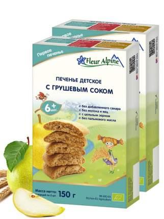 Печенье детское Fleur Alpine С ГРУШЕВЫМ СОКОМ, с 6 месяцев, 2 шт. по 150 г