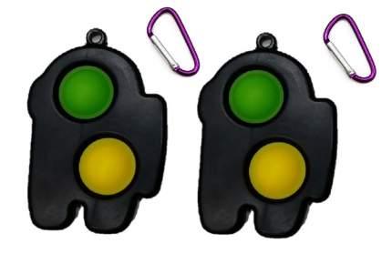 Игрушка-антистресс Пупырка набор 2 шт (малые с карабинами)