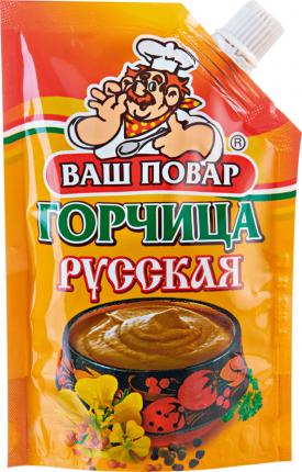 Горчица Ваш Повар Русская 150 г