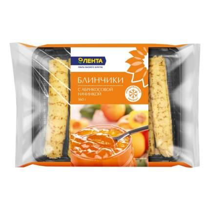 Блинчики Лента с абрикосовой начинкой замороженные 360 г