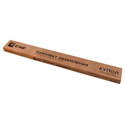 Комплект заземления с заострением, 4.5м, HZ EKF PROxima