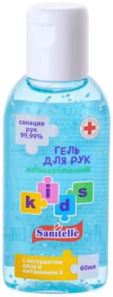 Антисептический гель для рук Sanitelle Kids с алоэ и витамином Е для мальчиков 60 мл.