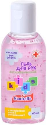 Антисептический гель для рук Sanitelle Kids с алоэ и витамином Е для девочек 60 мл.