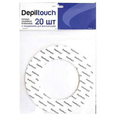 Кольцо защитное Depiltouch для воскоплава 20 шт.