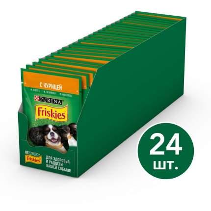 Влажный корм для собак Friskies, курица, 24шт, 85г