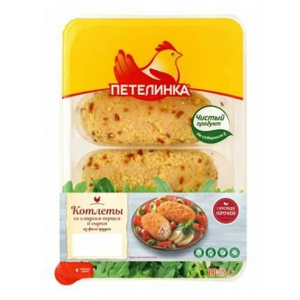 Котлеты куриные Петелинка По-петелински со сладким перцем и сыром охлажденные 500 г