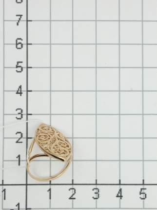 Кольцо женское ПРИВОЛЖСКИЙ ЮВЕЛИР 252434 р.20