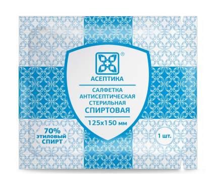 Салфетки антисептические стерильные спиртовые Асептика 150 шт. Размер 125 х 150 мм. саше