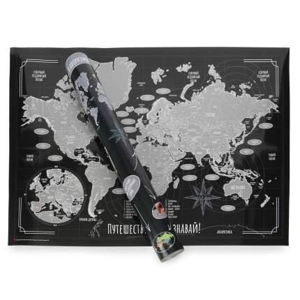 """Скретч карта мира А1 со стираемым слоем """"Путешествуй-Познавай"""" (850х600мм) в тубусе"""