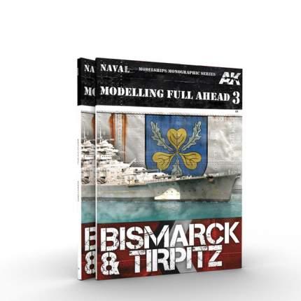 "AK Inreractive Журнал на английском языке ""Modelling Full Ahead 03"""