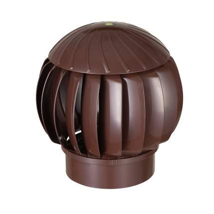 Нанодефлектор (турбина ротационная вентиляционная), D160, коричневый, пластик