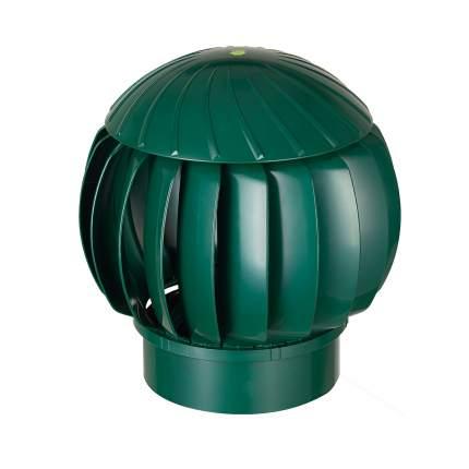 Нанодефлектор (турбина ротационная вентиляционная), D160, зеленый, пластик