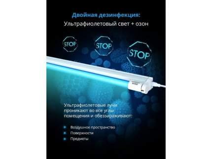 УФ-стерилизатор Defender UV-04 30W настенный