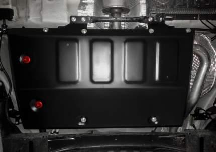 Защита топливного бака Автоброня для Skoda Karoq FWD, сталь 1.8 мм,с креп 111.05126.1
