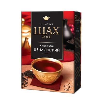 Чай черный листовой Шах Gold Цейлонский 400 г