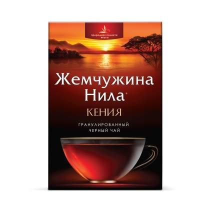 Чай черный листовой Жемчужина Нила Кенийский 420 г