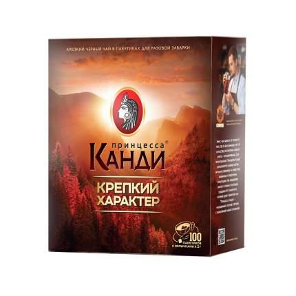 Чай черный Принцесса Канди Крепкий Характер 100 пакетиков