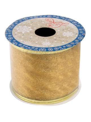 """Новогодняя лента """"Золотое плетение"""", 6,3x270 см"""