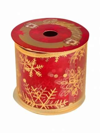 "Новогодняя лента ""Красное конфетти"", 6,3x270 см"