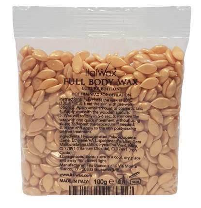 Воск горячий (пленочный) ITALWAX Full body wax гранулы 100 гр.