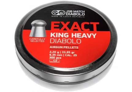 Пули для пневматики JSB King Heavy Diabolo 6,35 мм 2,2 г 300 шт