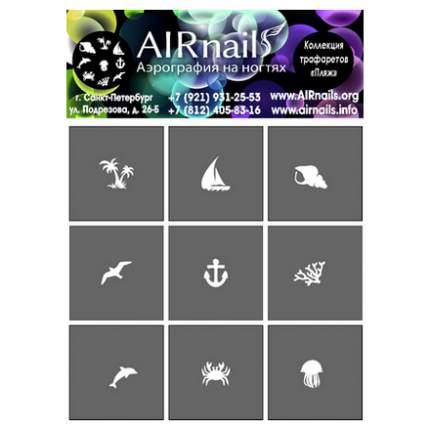 Трафареты Airnails, CL7