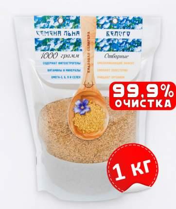 Семена льна белого 1 кг отборные